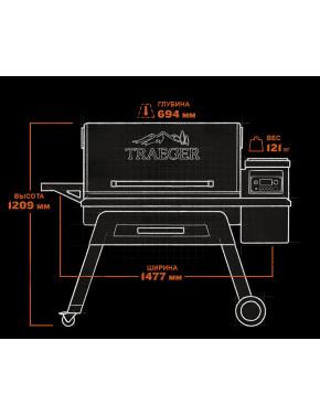 Пелетный Гриль Traeger Timberline D2 1300